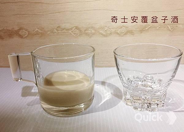 推薦覆盆子酒調酒雞尾酒酒譜義美厚奶茶奇士安覆盆子酒哪裡買.jpg