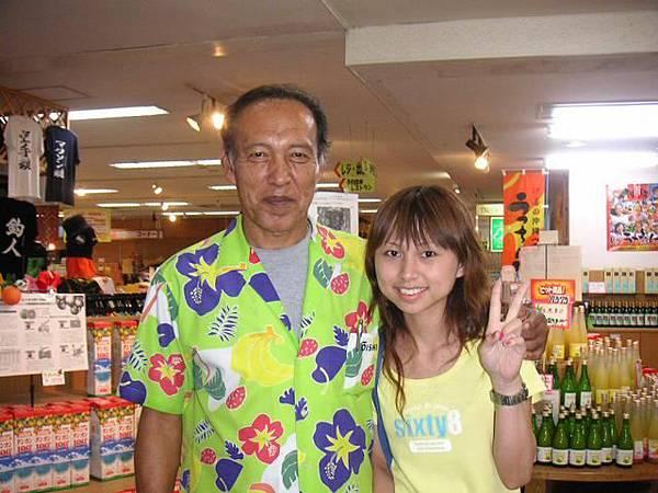前獅子軍總教練大石彌太郎現在的模樣