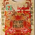 2007台客搖滾嘉年華I-CASH