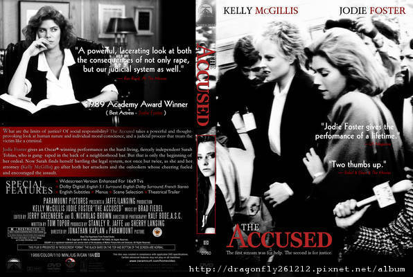控訴(The Accused)