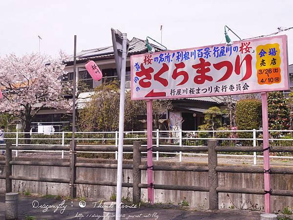 P1240844_副本.jpg