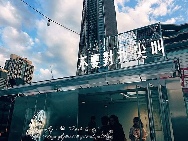 20161221貨櫃市集with燕_2859.jpg