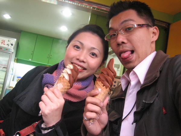 冰淇淋,我要吃你囉!.JPG