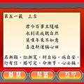 2010_理財_財運_偏財運.JPG