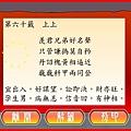 2010_事業_求職_功名_升遷