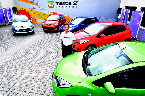 日本進口優質靈巧車Mazda2 繽紛抵台