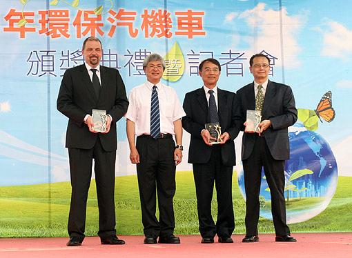2010年環保汽機車車型頒獎典禮