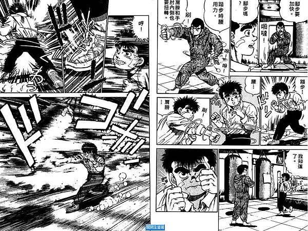 第一神拳 __ 01-014-直拳2