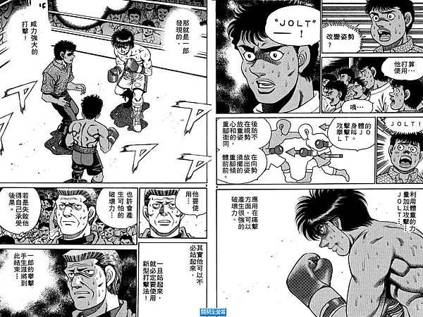第一神拳 __ 15-057-JOLT