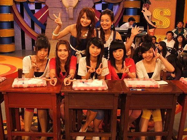 2008-04-12 我猜 人不可貌相 超卡哇伊!! 夢幻國中美少女 (猜誰是小五智力測驗冠軍?!)