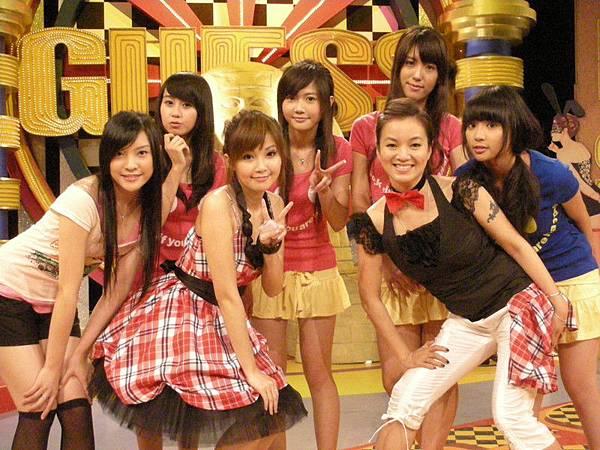 2008-07-12 我猜 人不可貌相 青春無敵!!高校美少女 (猜誰是男大學生的最愛?!)