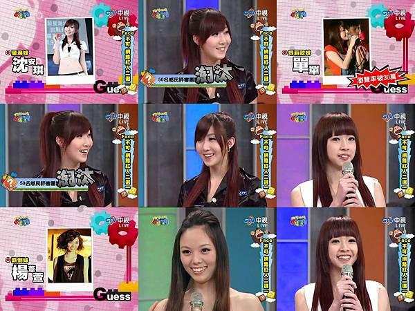 2011-03-12 你猜 FACE不可 (網路紅人二選一)