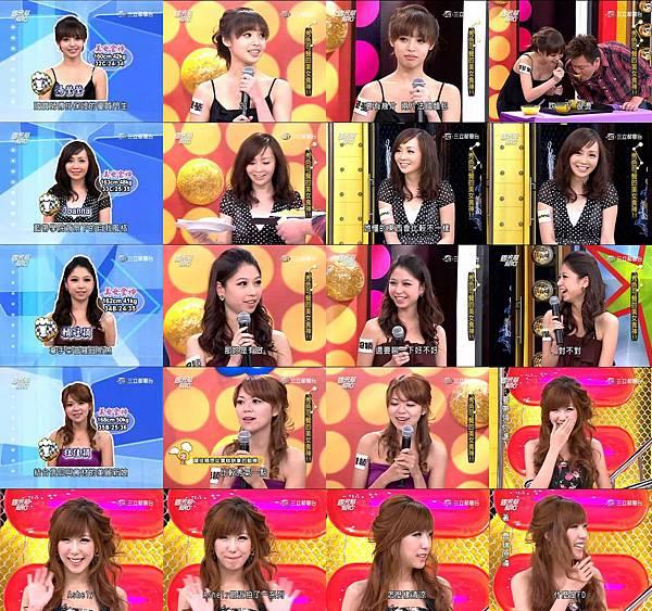 2010-05-28 國光幫幫忙 秀色可餐的美女食神!!