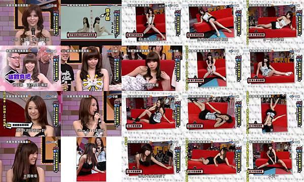 2010-06-19 我猜 人不可貌相 宅男女神爭霸戰!! (誰是30位宅男的最愛?!)
