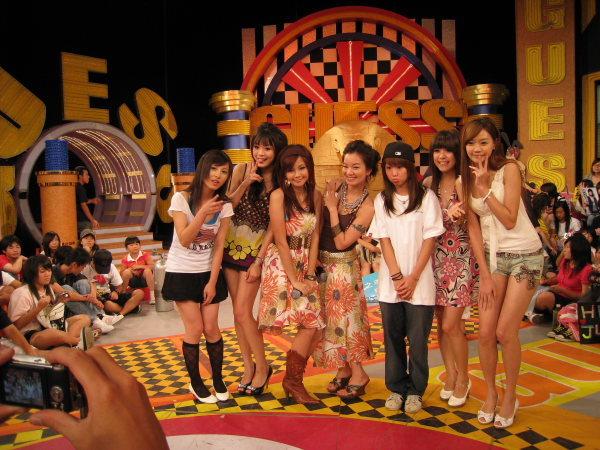 2008-09-13 我猜 人不可貌相 超酥麻!!嗲嗲美少女 (猜誰是幼稚園小朋友最愛?!)