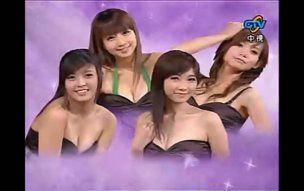 2009-01-17 我猜 人不可貌相 噴火系!!E級棒美女 (猜誰是30位女生最愛的身材?!) - 2