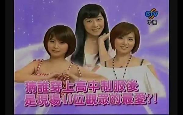 2009-07-04 我猜 人不可貌相 童顏系!! 美人辣媽 (猜誰是40位現場觀眾的最愛?!)