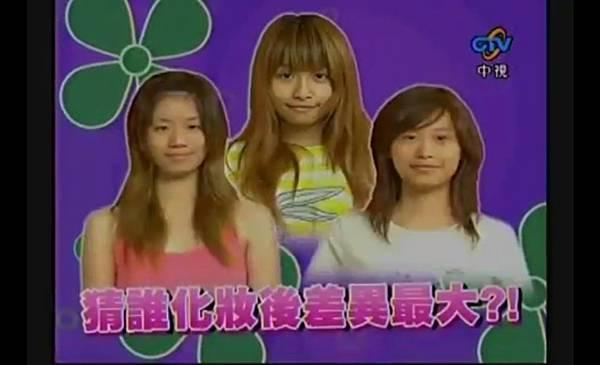 2009-07-11 我猜 人不可貌相 差很大!! 壁花變公主 (猜誰是40位男大生的最愛?!)