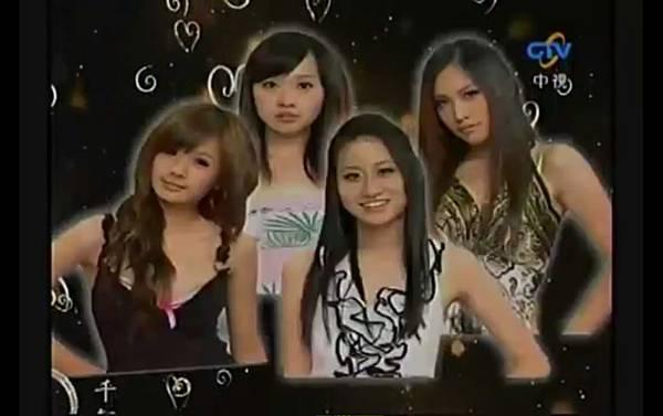 2009-08-01 我猜 人不可貌相 超Beauty!! 成熟美少女 (猜誰是年滿23歲的上班族?!)