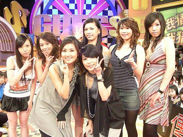 2007-02-24 我猜 人不可貌相 超sexy!!天使臉孔魔鬼身材 (猜誰是運動高手)