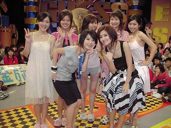 2007-04-14 我猜 人不可貌相 超級選美皇后 (猜誰卸妝後最美)