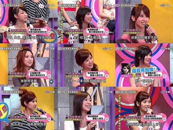 2010-01-02 我猜 正妹實驗室 正妹最討厭哪種女生?!