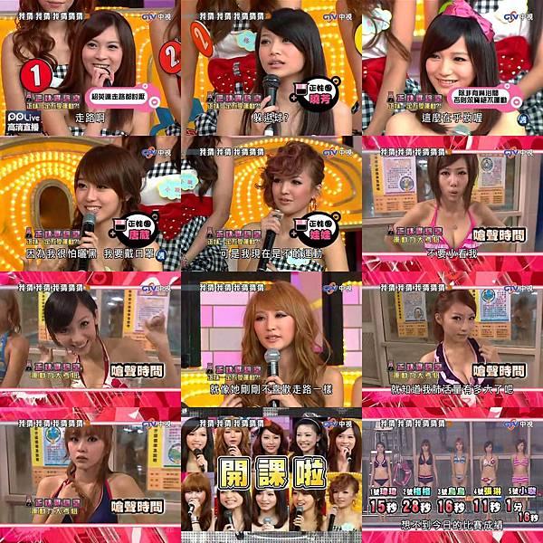 2010-01-16 我猜 正妹實驗室 正妹一定不愛運動?!