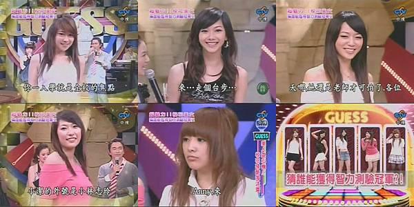2008-04-19 我猜 人不可貌相 超魅力!!校花美女 (猜誰能獲得智力測驗冠軍?!)