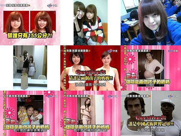 2010-02-20 我猜 人不可貌相:二選一 (猜誰身高只有155公分?!)