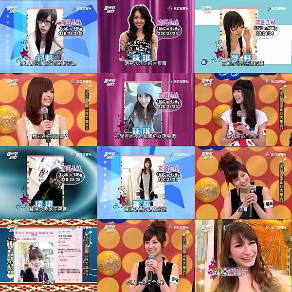2010-04-20 國光幫幫忙 全台商圈正妹大集合!!