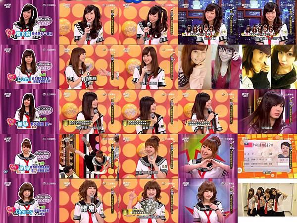 2010-04-27 國光幫幫忙 超萌!!天使般高校美女!! (猜猜哪一位不是高中生?)