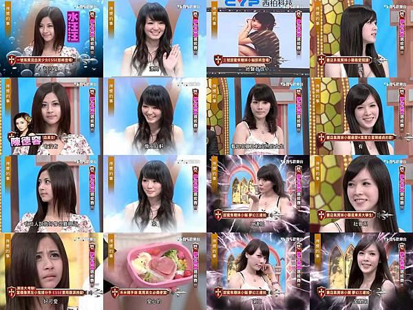 2010-04-26 得獎的事 夢幻氣質選拔賽!!