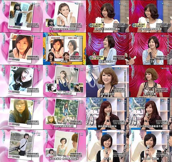 2010-09-29 大學生了沒 開學最期待的臉孔! 九月大一星正妹報到!