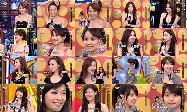 2010-12-21 國光幫幫忙 超高人氣!!話題美女來卸妝?!