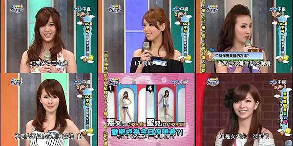 2011-03-19 你猜 FACE不可 (長腿美女二選一)