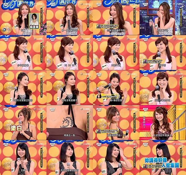 2010-09-20 國光幫幫忙 購物台模特兒真的好會演?!