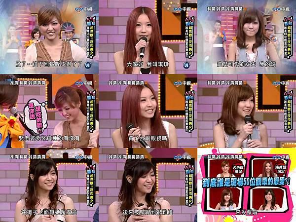 2010-06-12 我猜 人不可貌相  超亮眼!!夜市美女(誰是50位觀眾的最愛?!)