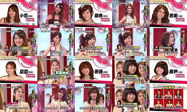 2010-07-31 我猜 正妹輸送帶 (殘酷舞台上誰能待最久?!)