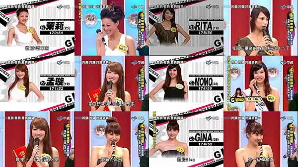2010-11-19 我猜 正妹輸送帶 - 選美美女篇 (殘酷舞台上誰能待最久?!)