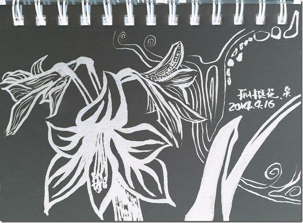 2014-04-16 21.12.59-black