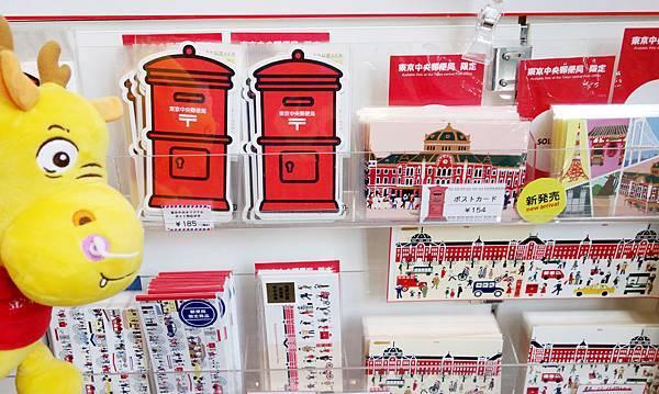 東京中央郵便局.JPG