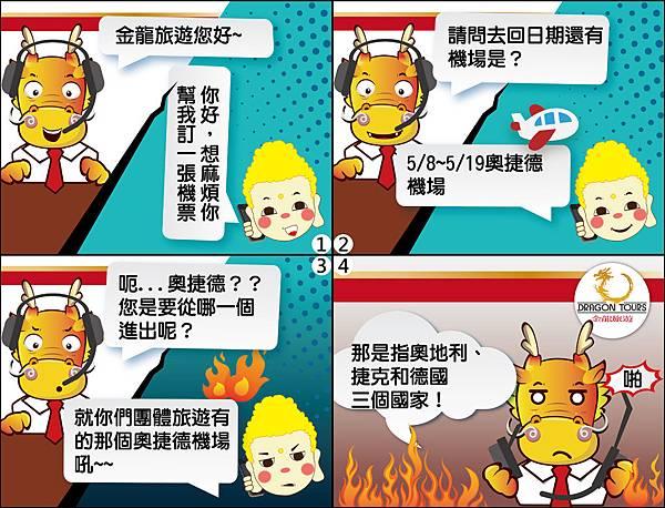 p32~p33漫畫-03.jpg