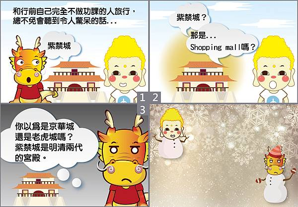 p28-29漫畫-05.jpg