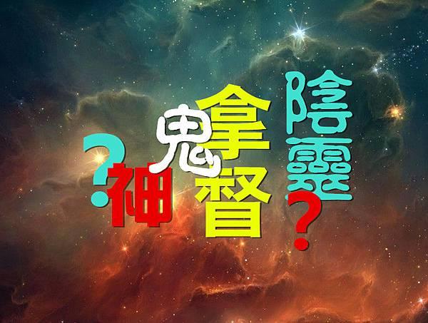hhxk-2 - Copy_副本