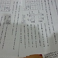 舊講義手稿2