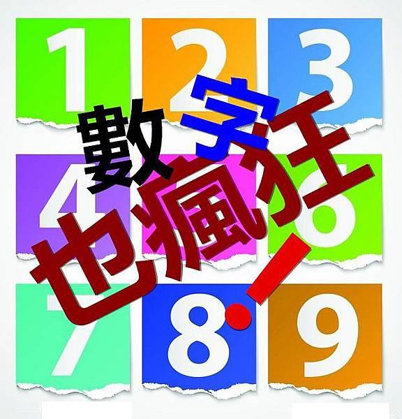 2457331_092637077398_2_副本