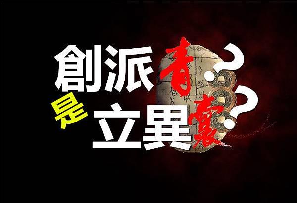 青囊logo - small_副本1