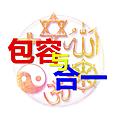 2000px-ReligionSymbol.svg.png