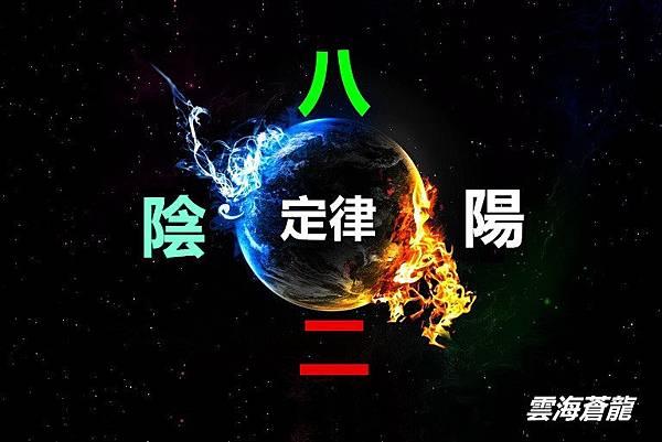 earth-_副本1