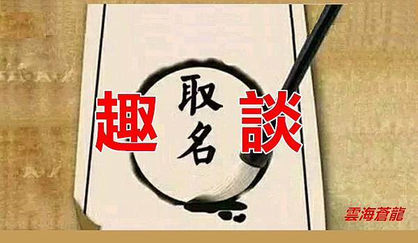 001nnyuyzy7b0c4sqlb8d_副本